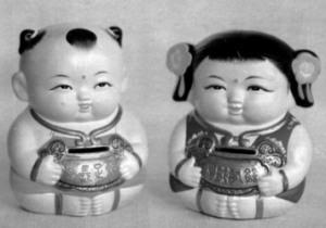 cinesini